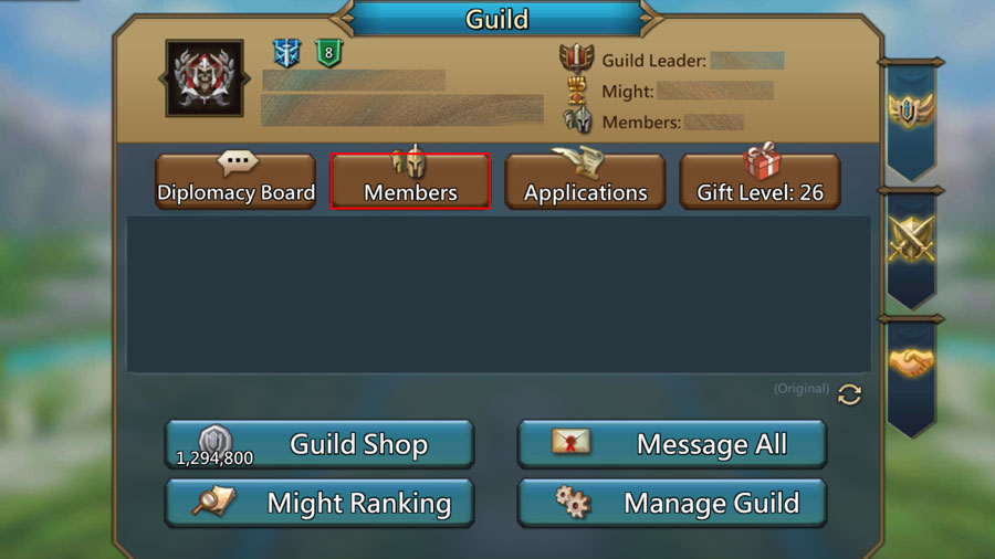 Members Guild Position Screen